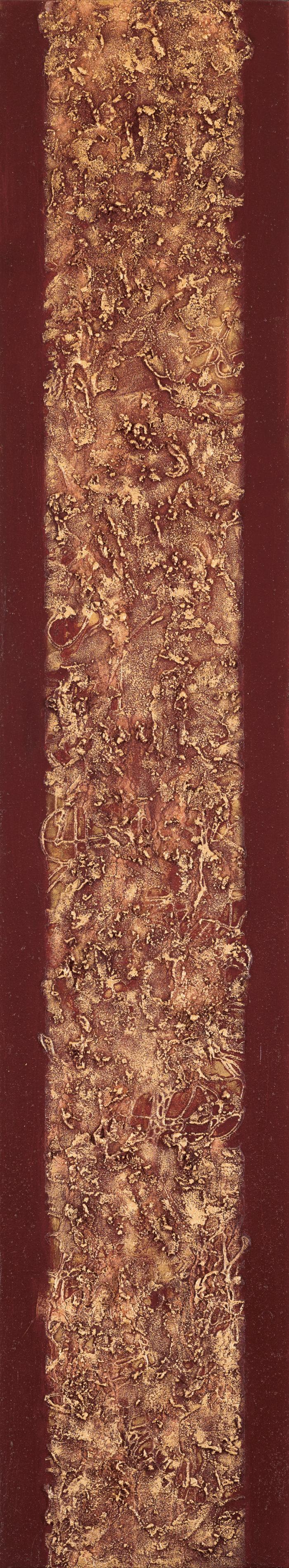 Heart Sutra A (2015) 162cm x 30cm