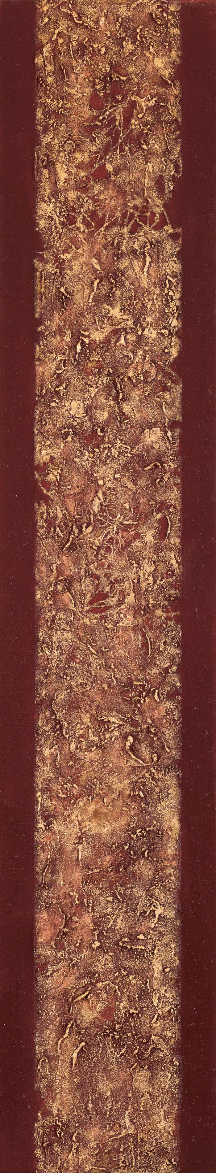 Heart Sutra B (2015) 162cm x 30cm