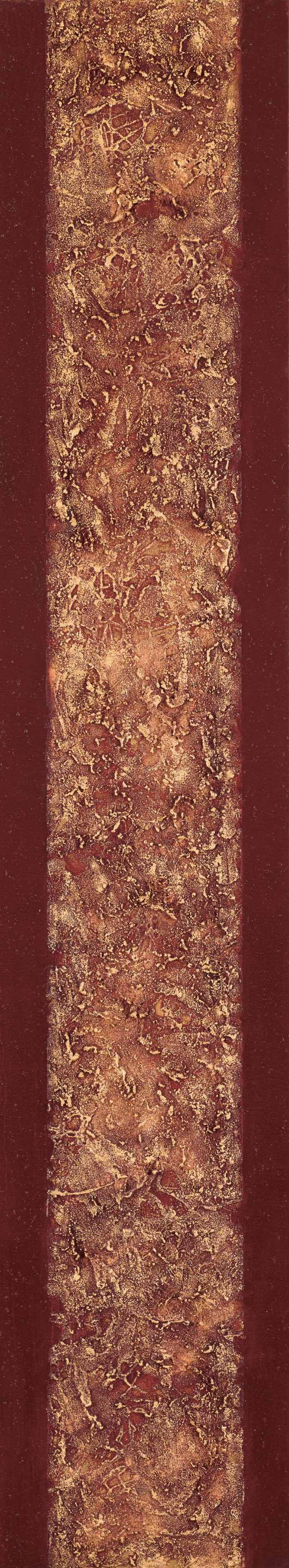 Heart Sutra C (2015) 162cm x 30cm