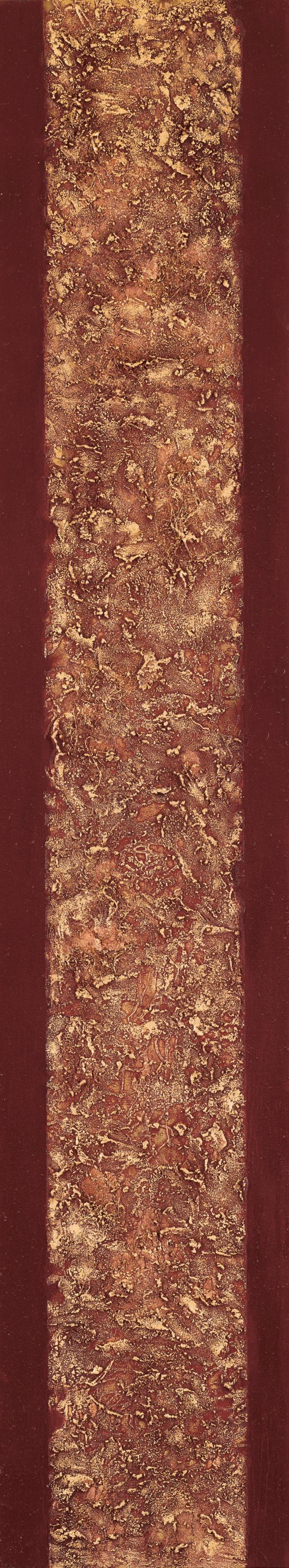 Heart Sutra D (2015) 162cm x 30cm
